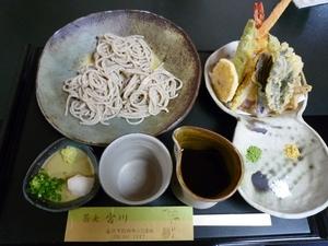 20090922_miyakawa1.JPG