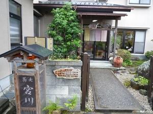 20090922_miyakawa2.JPG