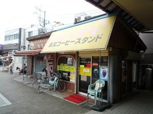 20091023_shibamata1.JPG