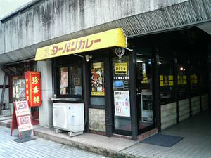 20101107_kanazawa3.JPG