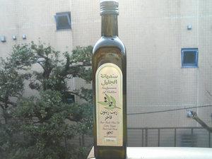 20070610_olive.jpg