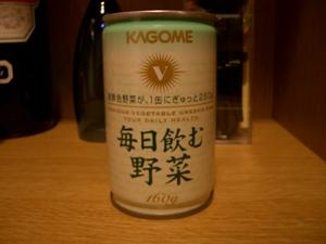 20070715_毎日飲む野菜.JPG