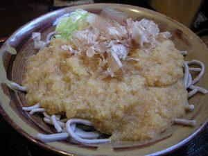 20080506_gofuku.jpg