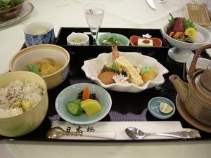 20081012_tokusyoku1.jpg