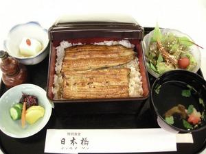 20081012_tokusyoku2.jpg