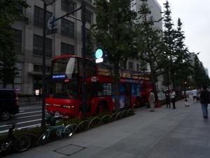 20081019_skybus1.jpg