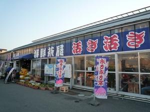 20090429_ikiiki1.JPG