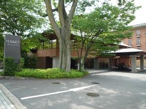 20090704_kyoto-hyatt1.JPG