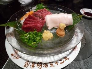 20100116_matsumoto1.JPG