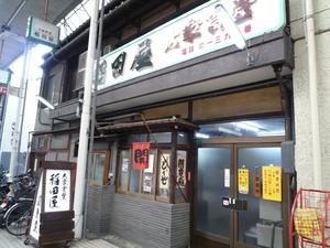 20101112_inadaya1.JPG