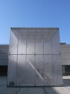 20120115_togenbi1.JPG