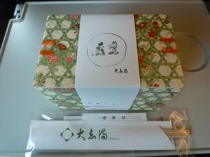 20120316_ooshima1.JPG