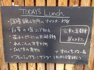 20130211_lunch0.JPG