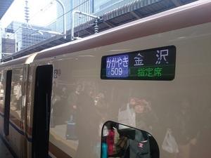 20150314_kagayaki1.JPG